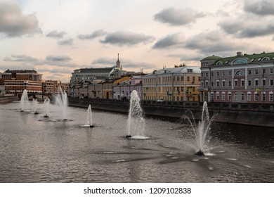 Moscow, Russia - September 29, 2018 view of Vodootvodny canal and Kadashevskaya emb.