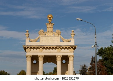 Moscow, Russia, September 30, 2020: Exhibition of Achievements of the National Economy. Popular sights of Moscow. Historical Arch of the entrance with Soviet symbols.