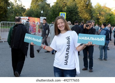 MOSCOW, RUSSIA - SEPTEMBER 9, 2013:An unknown woman at a rally in support of Alexei Navalny on Bolotnaya Square in Moscow.