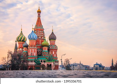 Moscow in Russia, St. Basil's Cathedral