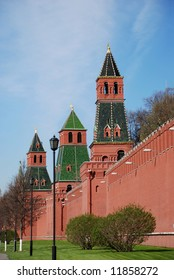 Moscow, Russia, towers and fragment of kremlin wall.