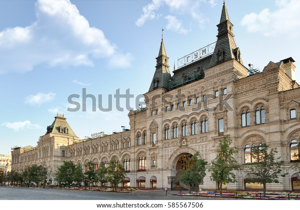 MOSCOW, RUSSIA: The view from the Red Square on the Entrance to the building of the Main Department store GUM known formerly as the Upper Trading Rows built between 1890 and 1893.