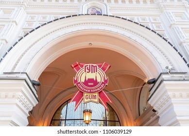 MOSCOW, RUSSIA-APR8, 2018: Entrance Interior of GUM department store shopping mall at Red Square on April8,2018 in Moscow,Russia