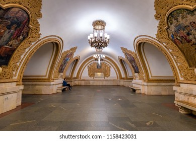 Moscow, Russia-APR8,2018 : Interior of Kievskaya subway station on April8,2018 in Moscow, Russia. Moscow metro stations is a rapid transit system serving have very beautiful architectural design.