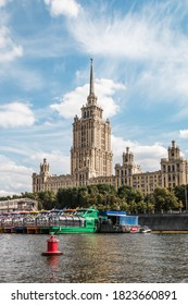 Moscow, Russia-August 23, 2020: the Radisson hotel building and the ships of the Radisson Royal Moscow flotilla are moored on the Taras Shevchenko embankment in Moscow