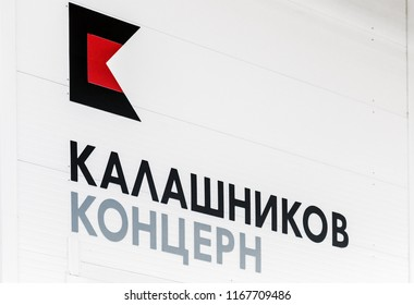 """Moscow, Russia-August 24, 2018: inscription """"Kalashnikov Concern"""" on the wall of the pavilion of the international forum """"Army 2018"""""""