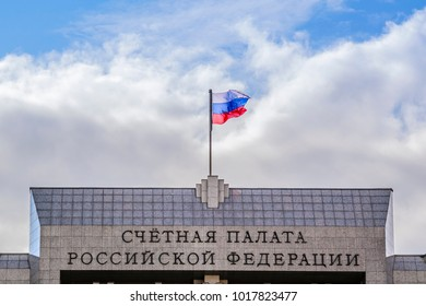 Moscow, Russia-August, 26, 2017: The national flag of the Russian Federation on the building of the Accounting Chamber.
