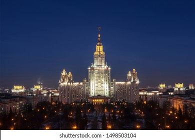 MOSCOW, RUSSIA-DECEMBER 26, 2013: Top view of the building of Moscow state university named after M. V. Lomonosov at night. Moscow, Russia