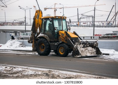 MOSCOW, RUSSIA,DECEMBER ,27.2018: Widespread model of the universal backhoe loader of JCB Company (Great Britain).