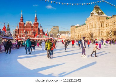 MOSCOW, RUSSIA-FEBRUARY 1, 2018: Christmas in Moscow. Ice rink on Red Square is a favorite vacation spot during the New Year holidays