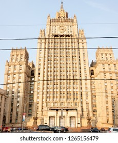 MOSCOW, RUSSIA-JULY 21, 2010: The building of the Ministry of Foreign Affairs of Russia (1948-1953) in Moscow, Russia on July 21, 2010