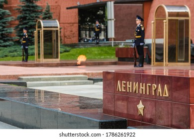 Moscow, Russia-July 25, 2020: Eternal flame at the grave of the Unknown Soldier at the walls of the Moscow Kremlin. Hero city of Leningrad. siege of Leningrad.