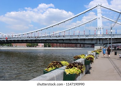 Moscow, Russia-June 18, 2018: Pushkinskaya embankment and Krymsky bridge in the center of Moscow.