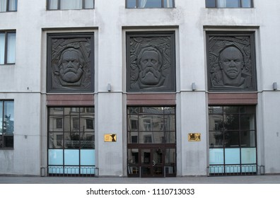 MOSCOW, Russia-JUNE 19, 2017: archive of social and political history with portraits of Karl Marx, Friedrich Engels and Vladimir Lenin