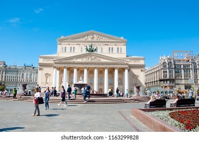 Moscow, Russia-March 23,2017: The Bolshoi Theatre on Teatralnaya Square during the midday, crowd of people on the square on March 23, 2017 in Moscow, Russia.