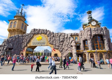 Moscow, Russia-May 01: Moscow Zoo fasade and main entrance, crowd of tourists and locals go sightseeing on May 01, 2017 in Moscow. The Moscow Zoo was founded in 1864.