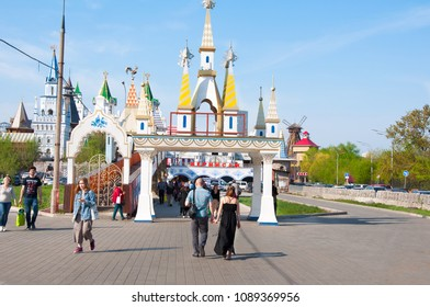 Moscow, Russia-May 07,2018:  Izmailovo Kremlin main entrance, gathering all the best that was in the royal residence, crowd of tourists go sightseeing.