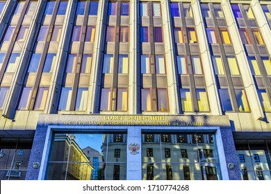 Moscow, Russia-May, 24, 2018: Building of the Federation Council and the Federal Assembly of the Russian Federation in the evening at sunset on a sunny day.