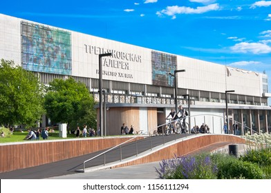 Moscow, Russia-May 27, 2018: New Tretyakov Gallery on Krymsky Val on Krymskaya Embankment in Moscow downtown.