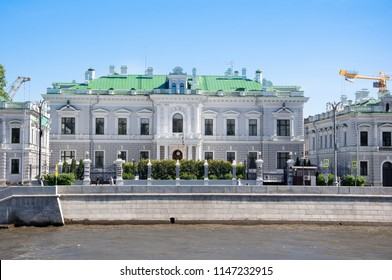 Moscow , Russia-May 27 2018: The residence of the English Ambassador is the former mansion of Pavel Ivanovich Kharitonenko on the Sofia embankment.