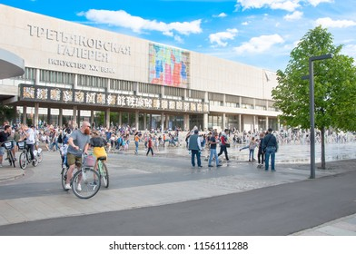 Moscow, Russia-May 27, 2018: State Tretyakov Gallery on Krymsky Val with fountains, people go sightseeing.