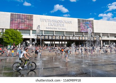 Moscow, Russia-May 27, 2018: State Tretyakov Gallery on Krymsky Val displaying contemporary Russian art works with fountains during summer, people go sightseeing.