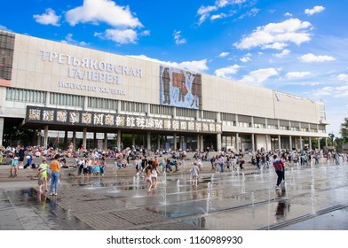 Moscow, Russia-May 27, 2018: State Tretyakov Gallery on Krymsky Val with fountains during summer, people go sightseeing.