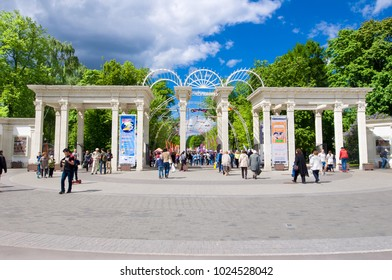 Moscow, Russia-May 27,2017 : The main entrance to the Sokolniki Park, crowd of people go to the park. It used to be created for falcon hunting for the tsar family in the XV-XV century.