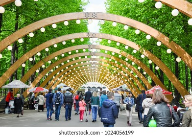 Moscow, Russia-May 27,2017 : Sokolniki Park full of happy families and children during the sunny day.