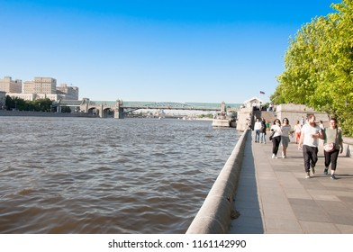 Moscow, Russia-May 27,2018: Gorky Central Park of Culture and Leisure on Krymsky Val full of locals and tourists during midday in Moscow, Russia.