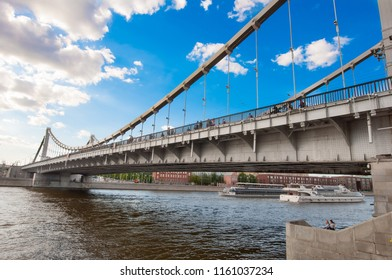 Moscow, Russia-May 27,2018: Krymsky Bridge or Crimean Bridge in Moscow downtown during midday, Russia.