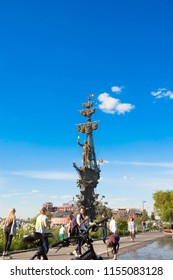 Moscow, Russia-May 27,2018: Yakimanskaya embankment full of people with the Peter the first monument confluence of the Moskva River and the Vodootvodny Canal in Moscow downtown.