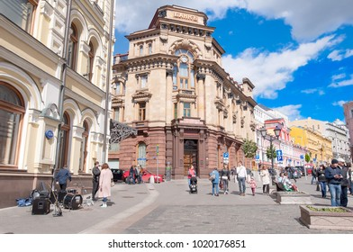 Moscow, Russia-May 28,2017: Kuznetsky Most shopping street during the midday full of people the Moscow International Commercial Bank in the distance. Kuznetsky Most is a street in central Moscow.