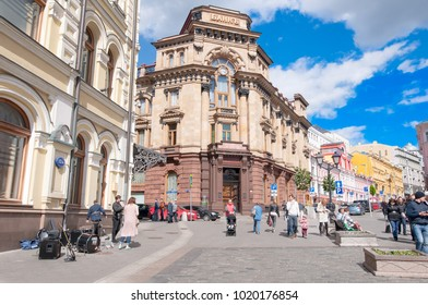 Moscow, Russia-May 28,2017: Kuznetsky Most shopping street during the midday, the Moscow International Commercial Bank in the distance. Kuznetsky Most is a street in central Moscow.