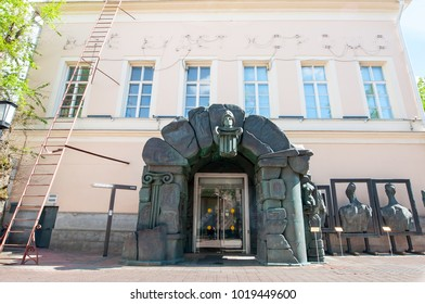 Moscow, Russia-May 28,2017: The Moscow Museum of Modern Art main entrance in Moscow downtown during the midday.