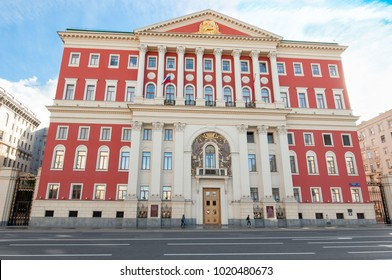 Moscow, Russia-May 28,2017: Residence of the Mayor of Moscow Tverskaya Street.