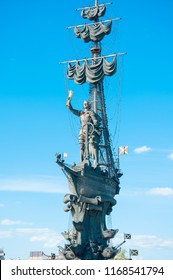 Moscow, Russia-May 28,2018: Detail of the Peter the first monument on Yakimanskaya embankment during the midday in Moscow downtown, Russia.