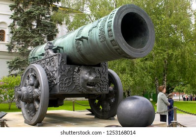 Moscow. Russian Federation. 09.20.03. The mighty Tsar's Cannon in the grounds of the Kremlin in Moscow in the Russian Federation. It was cast in 1586 and weighs 40 tonnes.