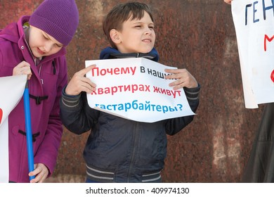 MOSCOW, RUSSIAN FEDERATION - APRIL 23: Moscow residents are in severe living conditions, protesting, demanding help from the authorities. April 23, 2016, Presnenskaya Zastava Square, Moscow, Russia .