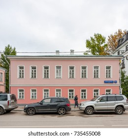 MOSCOW, RUSSIAN FEDERATION - CIRCA OCTOBER, 2017: An old house on Malaya Ordynka street.