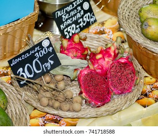 MOSCOW, RUSSIAN FEDERATION - CIRCA OCTOBER, 2017: Delhi bazaar. Fresh exotic fruits are grown in India especially for the fair. You can eat!