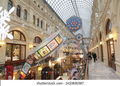 MOSCOW, RUSSIAN FEDERATION - DECEMBER 9, 2018: New Year's and Christmas interior decoration of GUM department store in Moscow (known as State Department Store). Retro design on Soviet animated films