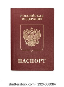 Moscow, Russian Federation - Feb 21, 2019: Russian Passport - photo of travel passport of Russian Federation citizen in different angles and various depths of field
