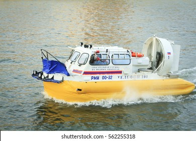 Moscow, Russian Federation - February 05, 2016: Boat on the Russian Emergency Ministry air cushion floats down the river