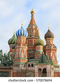 Moscow, Russian Federation - February 05, 2015: St. Basil's Cathedral on Red Square