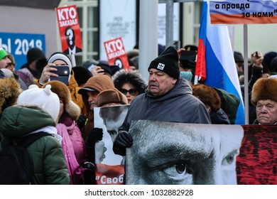Moscow, the Russian Federation - February 25, 2018: Opposition march in memory of the politician Boris Nemtsov killed 3 years ago