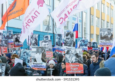 MOSCOW, RUSSIAN FEDERATION - FEBRUARY 26, 2017: Members of the march in memory of Nemtsov. The action, posters and slogans agreed with the authorities.