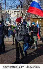 MOSCOW, RUSSIAN FEDERATION- FEBRUARY 27, 2016.  EDITORIAL - Procession of opposition in memory of the politician Boris Nemtsov killed a year ago.  Participants of procession.