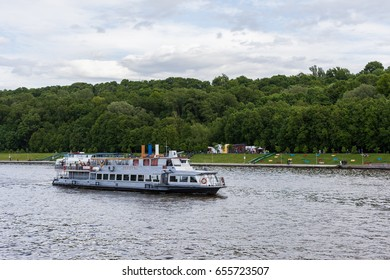 "Moscow, Russian Federation. June 4, 2017. Moscow river and passing passenger ship ""Aurora"", named after the famous cruiser ""Aurora""."