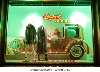 MOSCOW, RUSSIAN FEDERATION - SEPTEMBER 17, 2016: Creative show windows of TSUM department store in Moscow city (Russia). Pink panther in retro car